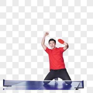 庆祝胜利的男性乒乓球运动员图片