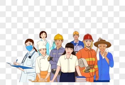 劳动人民大团结图片