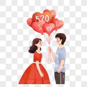 520表白节情侣图片