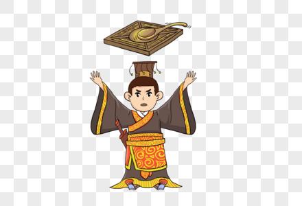 古代帝王用司南占卜图片