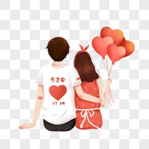 520约会的情侣图片
