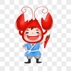 可爱卡通龙虾宝宝手拿辣椒图片