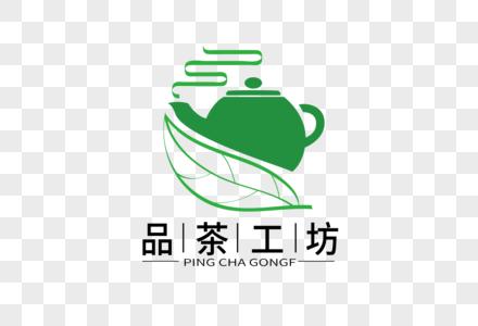 高端大气品茶工坊LOGO设计图片