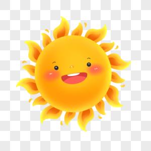 卡通可爱太阳图片