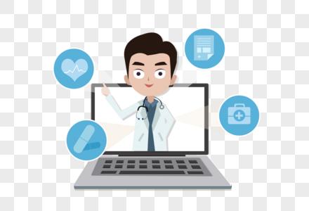 线上问诊在线医疗图片