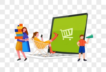 618购物消费狂欢节图片