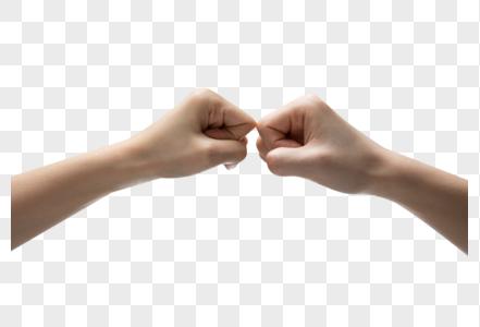 互相约定手势图片