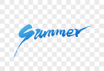 summer夏季英文字体设计图片