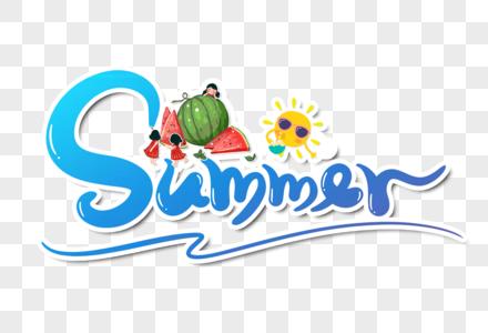 夏天英文手写字体设计图片