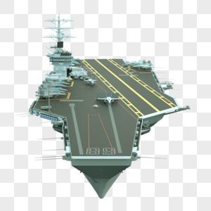 建军节航母图片