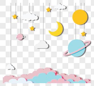 婴儿粉蓝色梦想剪纸图片