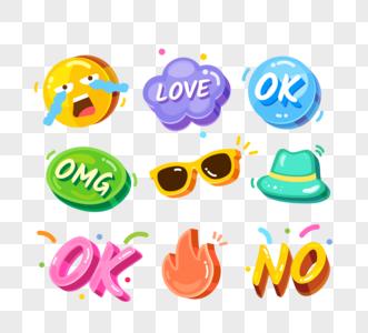 果冻质感社交表情气泡图片