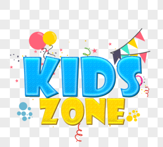 儿童地带彩色气球彩带蓝色黄色创意果冻泡泡渐变立体艺术字图片