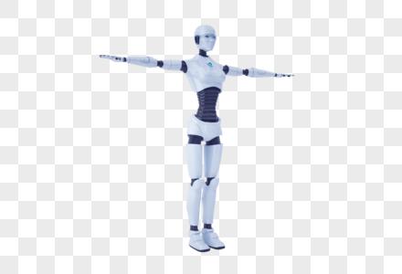 智能机器人臂膀图片