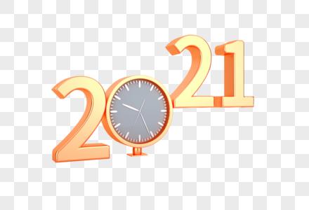 商务2021图片