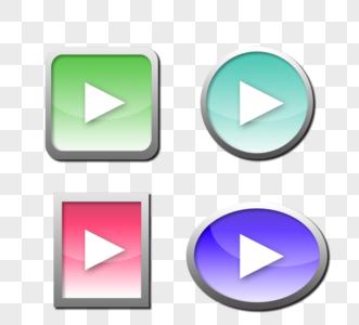 彩色果冻风格播放按钮图片