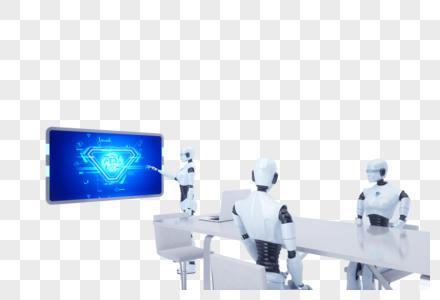 智能机器人讨论问题图片