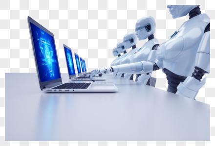 办公的智能机器人图片
