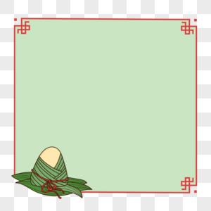 端午节粽子边框标签图片