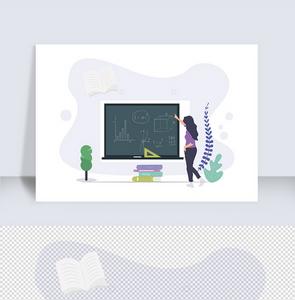 矢量教师节老师教学课堂上课网课元素背景图片