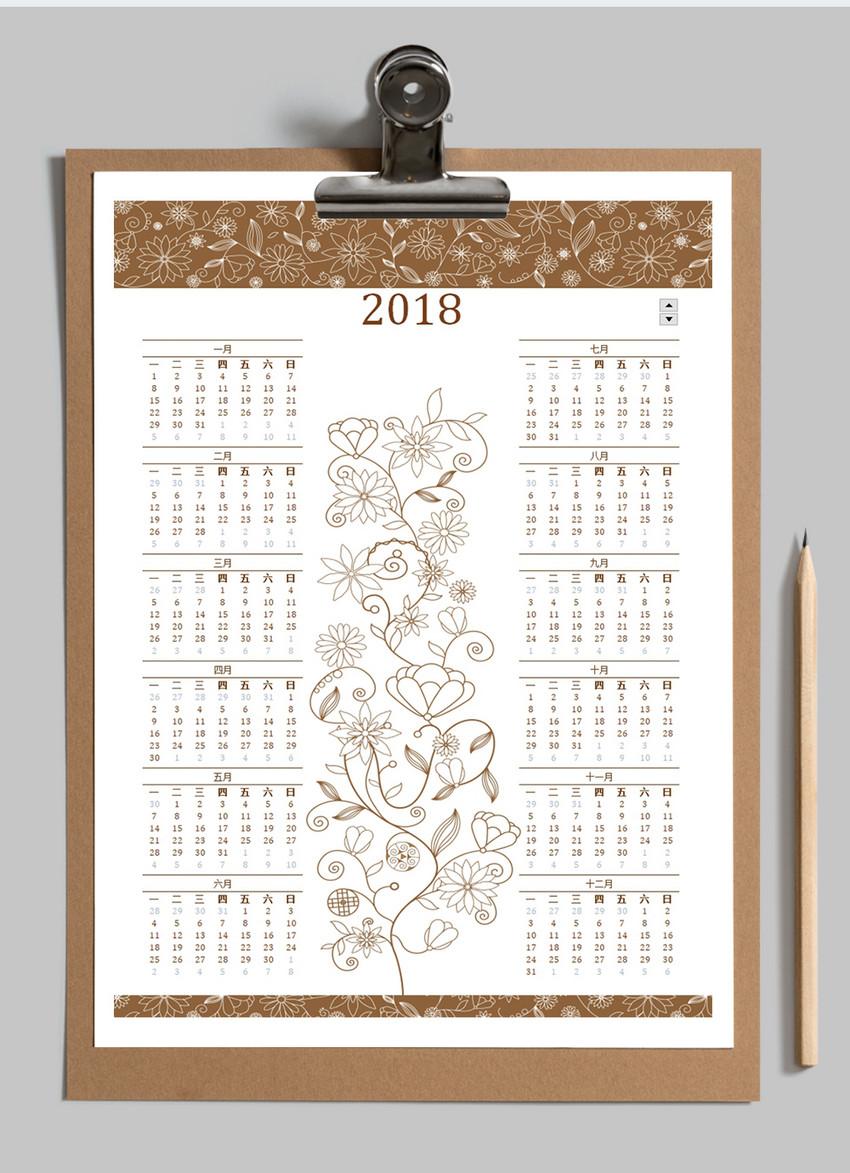 2018Excel万年历可查询日历年历表格图片