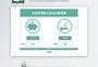 财务收入支出记账管理系统Excel模板图片