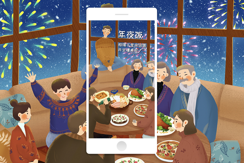 除夕年夜饭图片