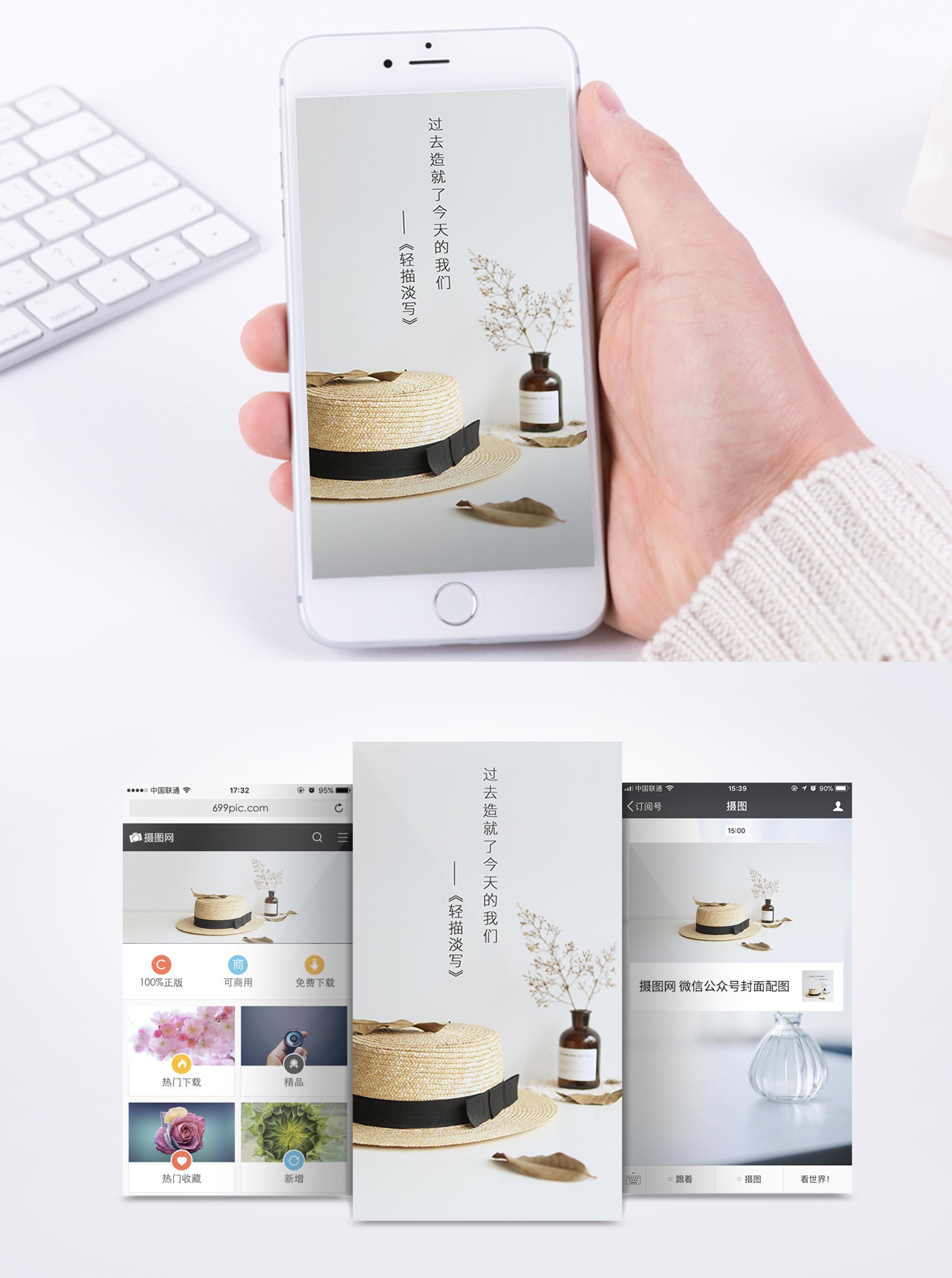 日系风女孩草帽手机壁纸高清图片