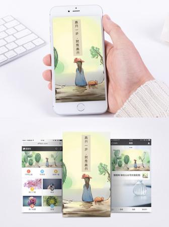 戴红帽的女孩和猫手机壁纸图片
