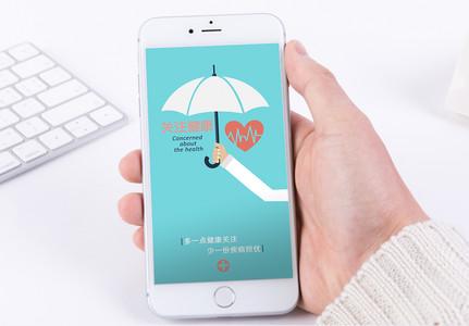医疗健康手机海报配图图片
