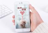 医疗健康手机海报配图400120240图片