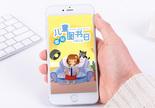 国际儿童图书日手机海报配图图片