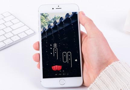 清明雨上手机海报配图图片