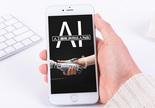 人工智能手机海报配图图片