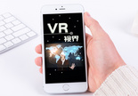 VR手机海报配图图片