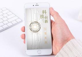 科技未来手机海报海报图片