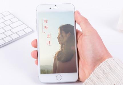 最美四月手机海报配图图片