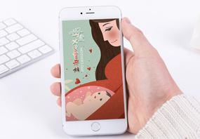 母爱亲情手机海报配图图片