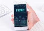 科技城市手机海报配图图片