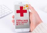 世界红十字日手机海报配图图片