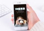 VR新世界手机海报配图图片