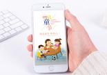 六一儿童节手机海报配图图片