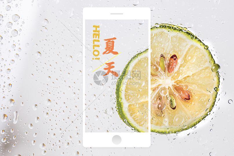 冰爽夏季手机海报配图图片