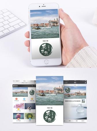 威尼斯旅游手机海报配图图片
