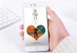国际接吻日手机海报配图图片