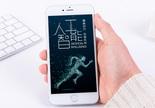 人工智能手机海报配图400187496图片