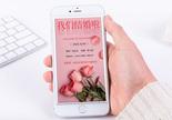 婚礼手机邀请函图片