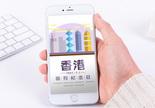 香港回归日手机海报配图图片