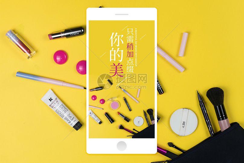 美妆手机海报配图图片