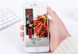 小龙虾手机海报配图图片